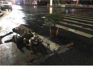 道路损坏长期不修
