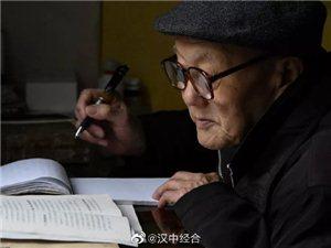 """汉中籍老英雄张富清被中共中央授予""""全国优秀共产党员""""称号"""