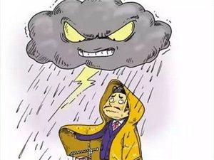汝州人注意啦,27日夜里到28日我市有一次大到暴雨天气过程