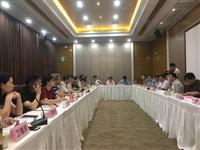 影源?健康城受邀参加湖北省社科专家团大健康产业座谈会
