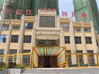 【新长江智汇城】六月工程进度播报