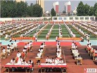 博兴县乐安教育集团组织学生千人书写中华汉字!