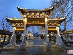 江�K省新的社���A�尤耸抗渤�《我和我的祖��》―常州�砹�