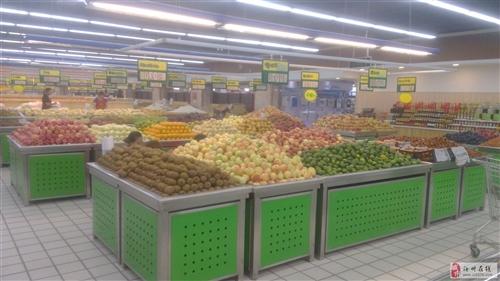 超市生鲜柜台