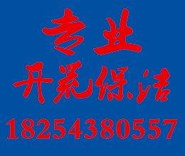 博兴县博兴家政,低价搬家保洁,专业家庭公司擦玻璃