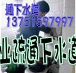 惠州市惠阳疏通主管下水道8595358