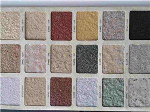生产、施工天然彩石漆、真石漆