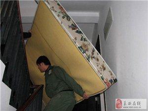 青島萊西螞蟻王搬家公司−−專業,放心,優質,高效