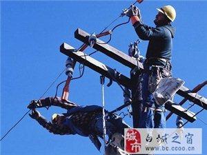 電工·登桿架線安裝沙窗護蘭沙門吊筐2854637