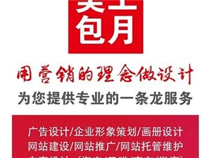 青州網站建設|青州網站推廣
