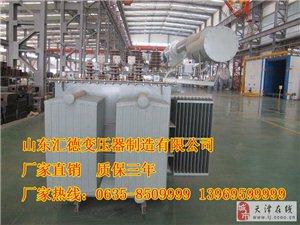 天津变压器厂家