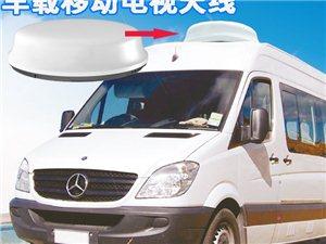 車載移動衛星電視天線,專門為改裝車量身定做的天線。
