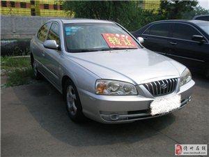 2007年伊兰特私家车保养好