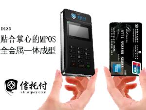 全國誠招代理 貴州粵川電子科技有限公司