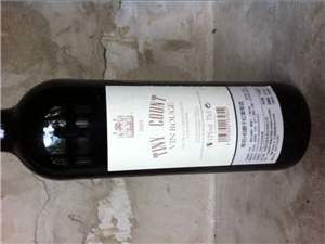 原裝紅酒,進價處理,鄰水城區內可送貨上門