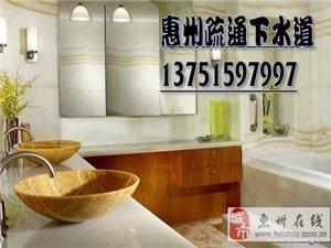 惠州陈江江北三栋清理化粪池电话2222959