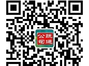 惠州陈江工厂抽化粪池或机械人工清理化粪池
