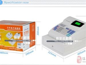 全新中文版中琦牌电子收款机低价转让,原价618