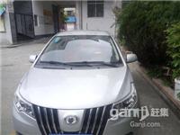 长城汽车-凌傲-1.3MT锋尚版 2010年5