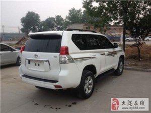 急转丰田普拉多2.7自动豪华型售价4.5万