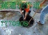 水管维修,改造,线路改造,管道疏通改造