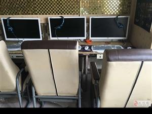网吧更新升级,优惠处理桌子沙发