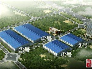 3万平方米大型厂房出租