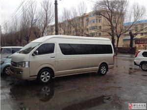 桦南19座丰田考斯特承揽国内旅游包车、婚庆用车