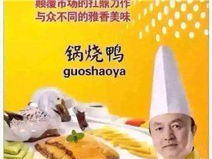 三餐美食好味道,美食精华尽在《徽湘食府》