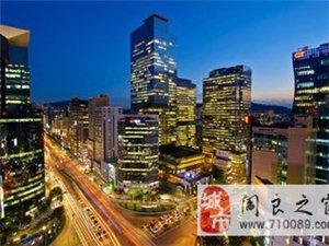 中旅韩国全景七日经典游