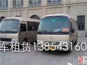 多辆丰田考斯特出租,婚庆旅游商务租车