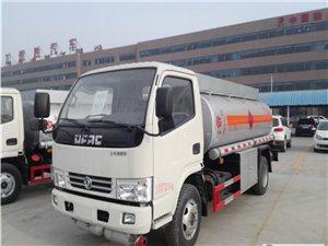 东风油罐车-购买油罐车情况说明-油罐车价格图片