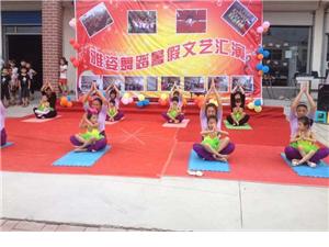 培训舞蹈、瑜伽教练,教授少儿、成人舞蹈瑜伽