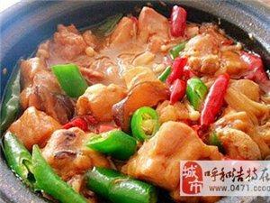 内蒙古黄焖鸡米饭系列特色培训学校