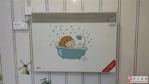 9成新婴儿洗浴全套设备低价出售