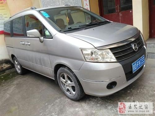 東風鄭州日產商務車出售