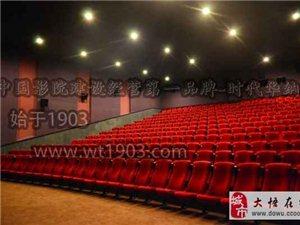 電影院加盟多少錢_大型影院運營效率更高