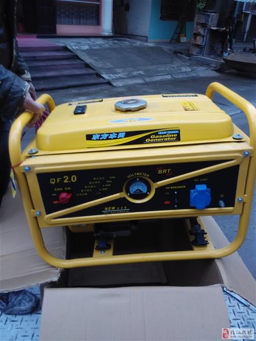 出售2200W发电机