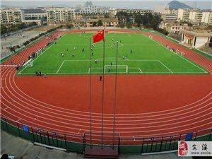 學校運動場地工程健身 戶外籃球場地 足球場 塑膠跑