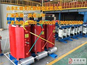 秦皇岛变压器厂家
