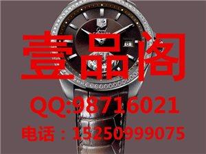 南京泰格豪雅手表回收多少钱