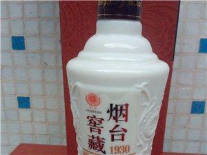 出售52度�庀阈���_窖藏白酒