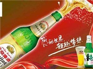 燕京啤酒诚招各级代理商、团购商,携手共赢倾心打造