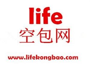 空包网哪个比较稳定可,life空包网专业安全