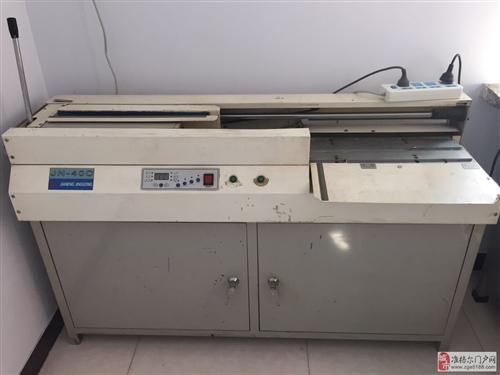 标书胶装机、切纸机