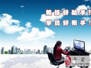 汽车驾驶员模拟器 学车全新一 送电脑