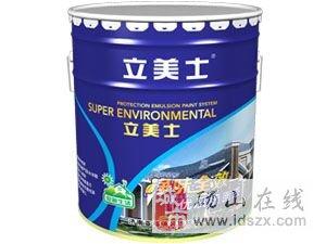 内外墙乳胶漆,真石漆,岩片漆,质感漆,水包水多彩漆