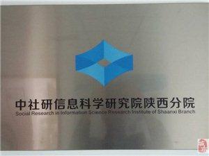 北京大學2016年專科起點升本科招生