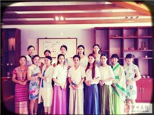 四川瀘州水中央茶藝培訓中心