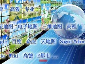 甘肃北斗遥感测绘信息有限公司